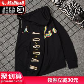 Nike耐克外套男AJ飞人官网旗舰2020新款秋冬季男士运动连帽夹克