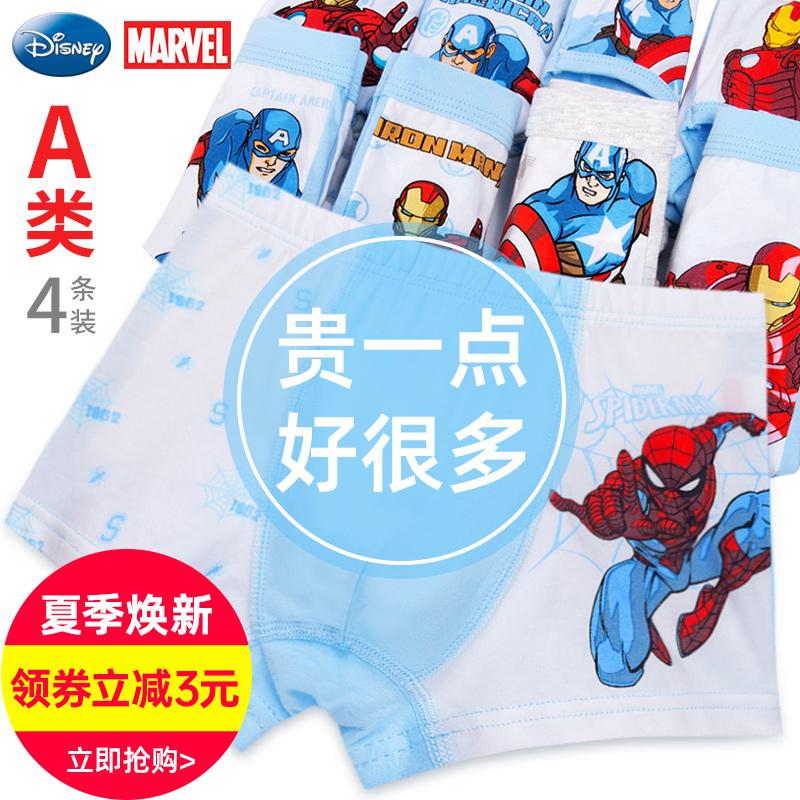 迪士尼儿童内裤男平角裤男童蜘蛛侠短裤三角内裤纯棉四角3岁小童