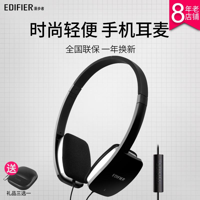 Edifier/漫步者 H640P手机耳机头戴式重低音乐笔记本耳机单孔带麦