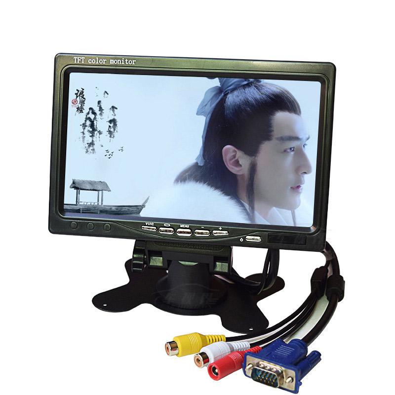 7寸IPS显示器VGA接口车载DVR高清航拍监视监控器数字液晶屏AV输入
