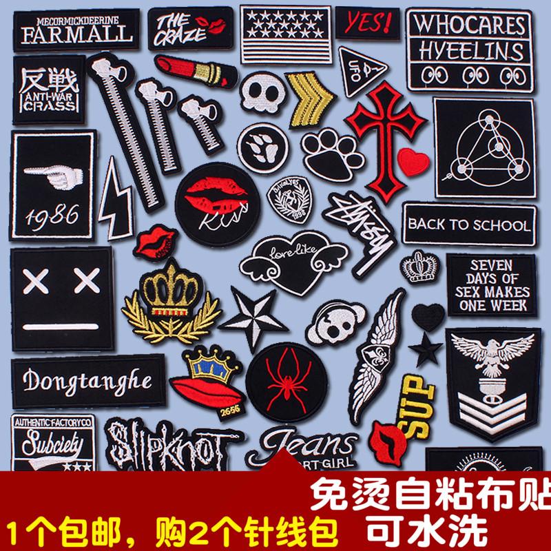 Нашивки / заплатки на одежду Артикул 613606480844