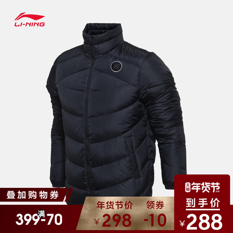李宁集团官方折扣店