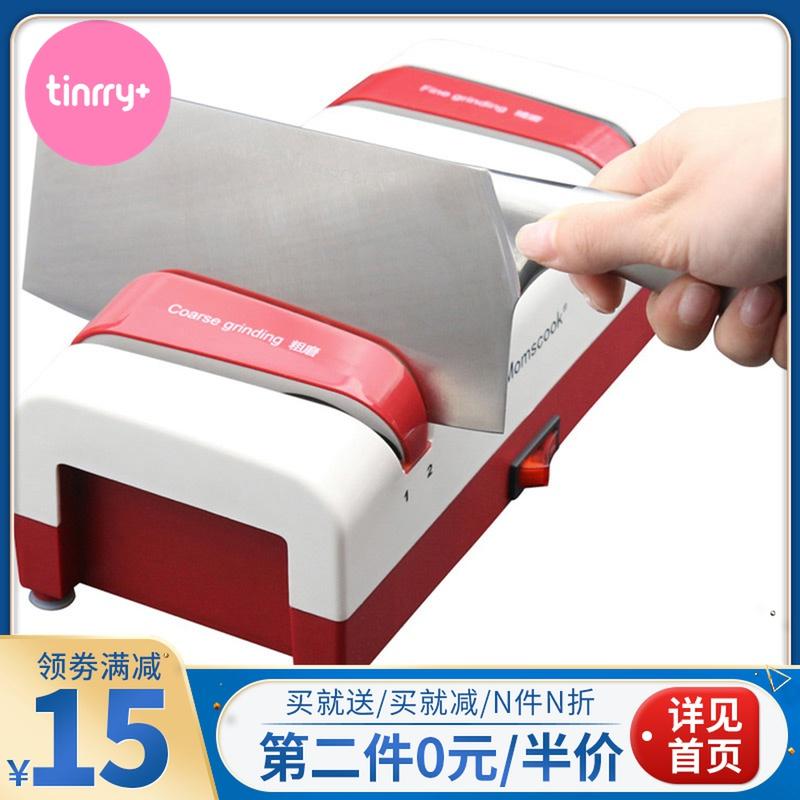 Momscook 自动电动磨刀器磨刀机磨菜刀剪刀品牌直发Tinrry