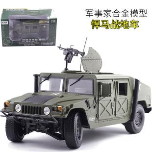 凱迪威1:18合金軍事模型美軍悍馬車模戰地車越野車金屬仿真汽車