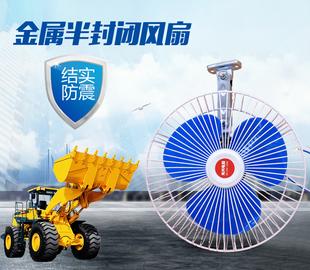 裝載機剷車大功率車載靜音12V24V風扇面包車挖掘機叉車貨車電風扇