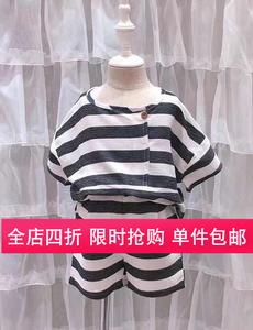 乔曦童装夏装两件套装条纹短袖裤子婴儿童2019新款专柜帅气亲子装