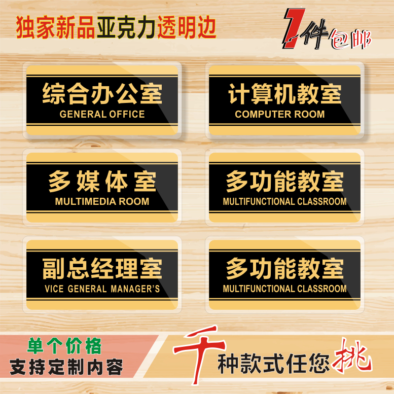 General office computer classroom multi function multimedia room multi function classroom deputy general manager room logo