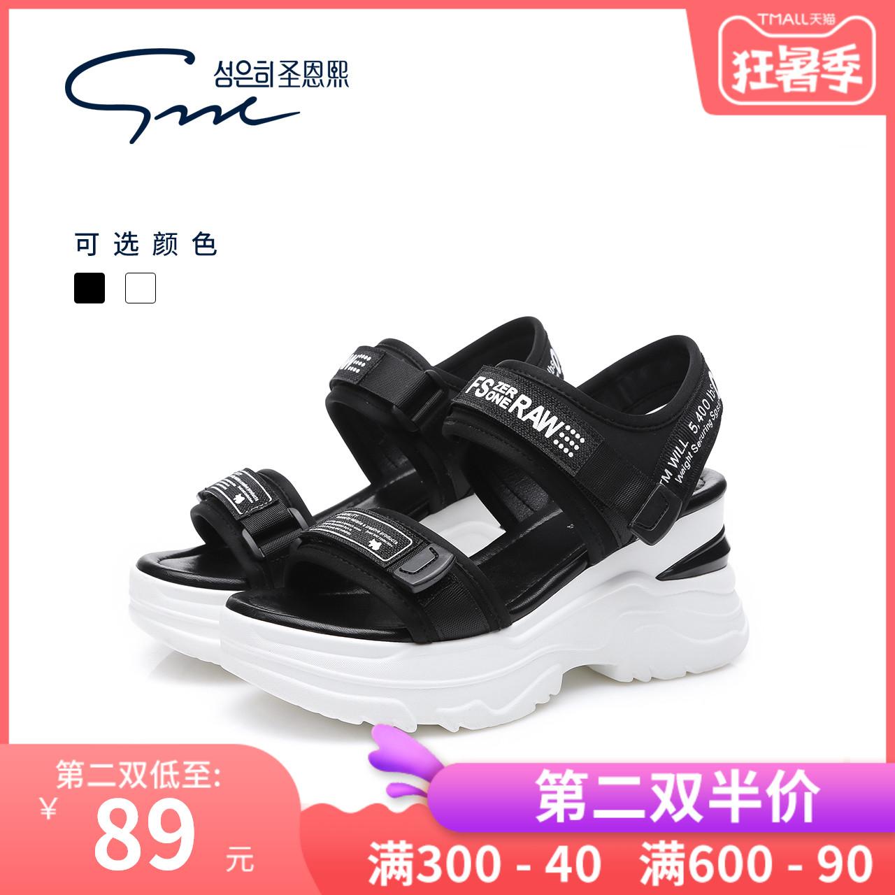 夏季黑色涼鞋女2020新款 坡跟時裝女鞋 運動老爹涼鞋厚底松糕女鞋