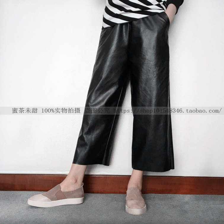 Korean wide leg leather pants womens autumn / winter Capris high waist chic pants new style loose and straight pants