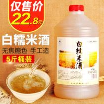 月子酒甜型本色花雕酒2.5L桶装妈妈味道白糯米酒绍兴特产黄酒