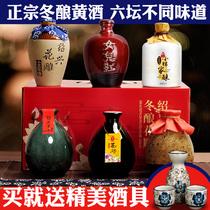 女儿红手工加饭糯米老酒整箱装礼盒六坛不同味道花雕酒绍兴黄酒