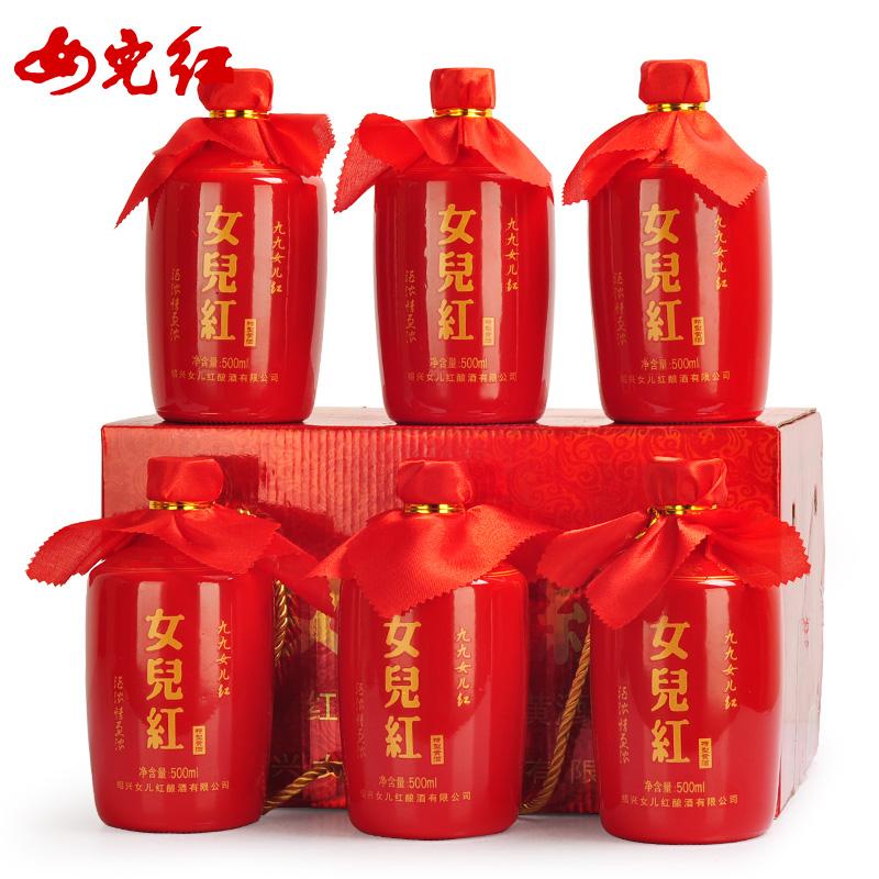 绍兴黄酒 女儿红 特型黄酒红色旋风蕴藏十八 花雕酒500ml*6瓶