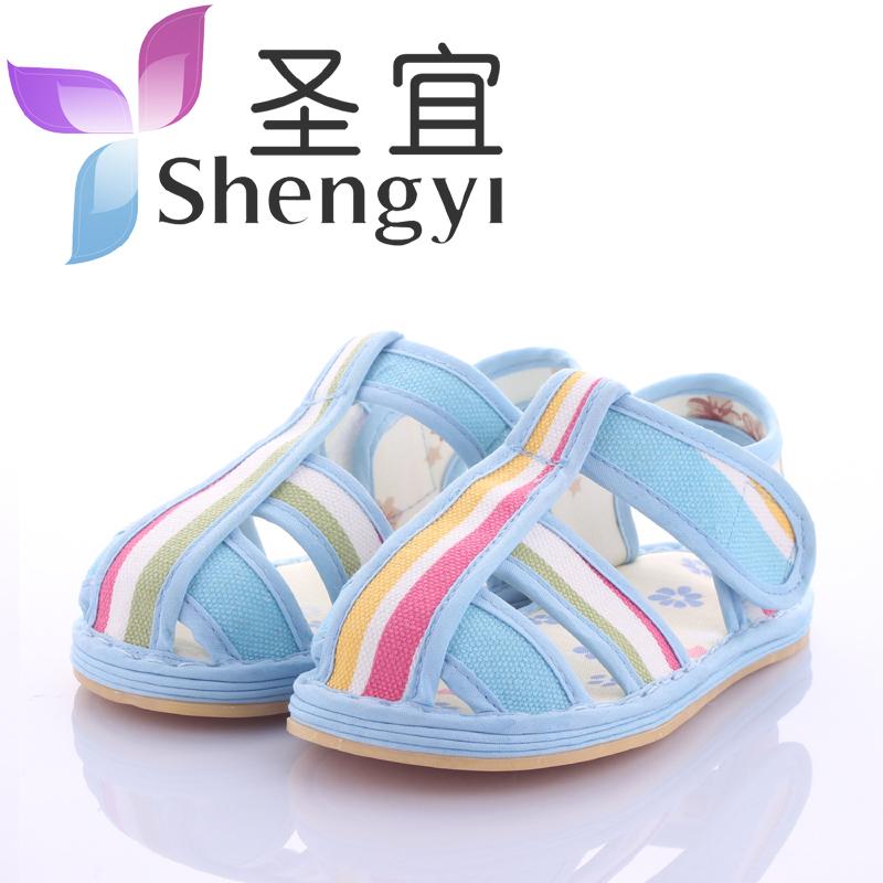 聖宜兒童布涼鞋寶寶包頭涼鞋嬰兒學步鞋男女童鞋子千層底布鞋防滑