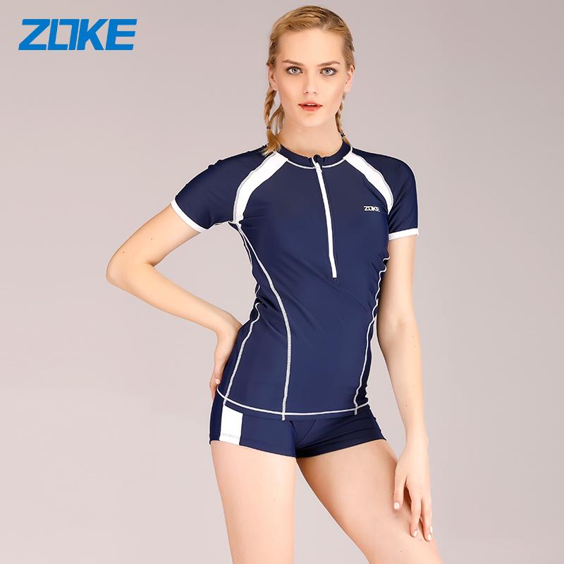 (用80元券)洲克泳衣女分体平角遮肚显瘦保守小胸聚拢泳装防晒大码运动游泳衣