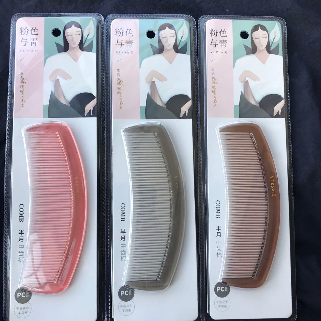 梳子中齿家用半月梳宽齿挂柄梳卷发梳塑料树脂耐热洗发头梳