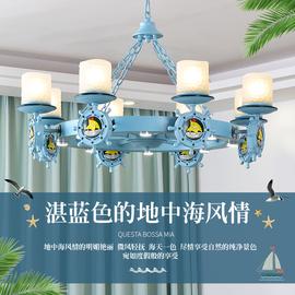 地中海船舵吊灯蓝色客厅灯卧室个性简约创意儿童房田园灯具铁艺灯