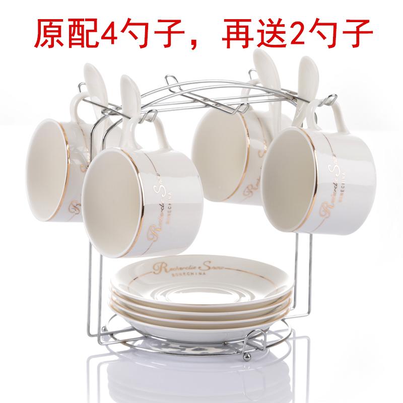 陶瓷咖啡杯套装欧式小奢华下午茶茶具套装咖啡套具英式下午茶杯