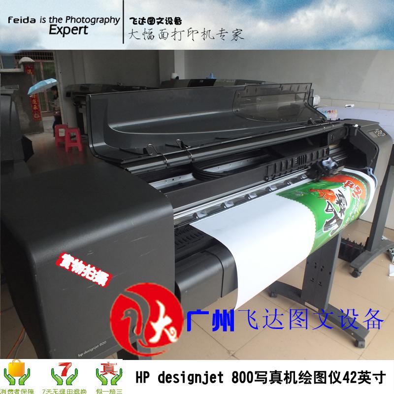 惠普HP500系列A1BOCAD打印机工程绘图仪 写真机蓝图机
