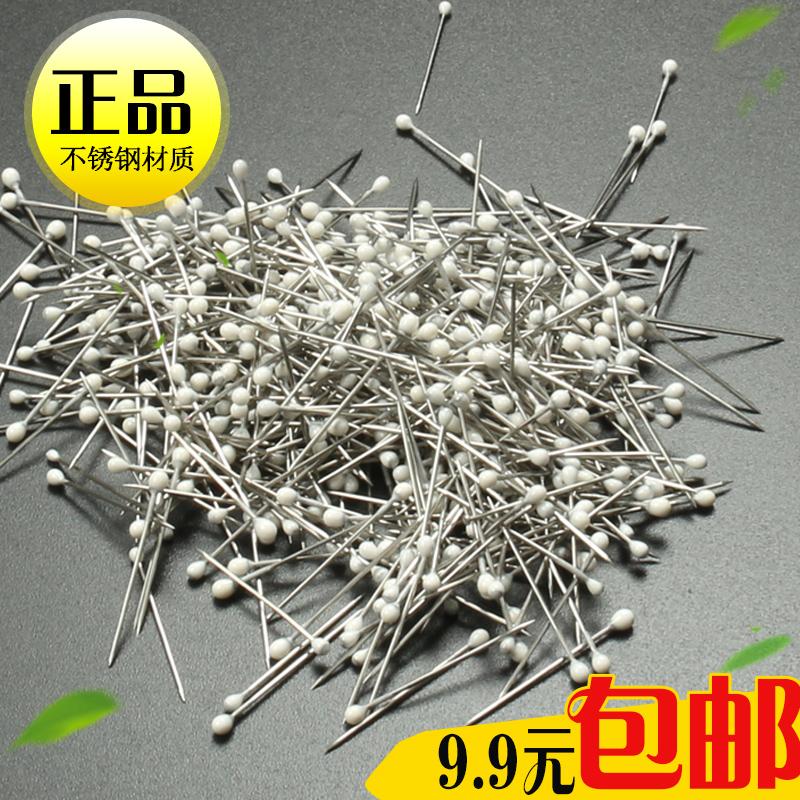 双十一定位针珍珠针不锈钢大头针白头针立裁定位服装辅料DIY500枚