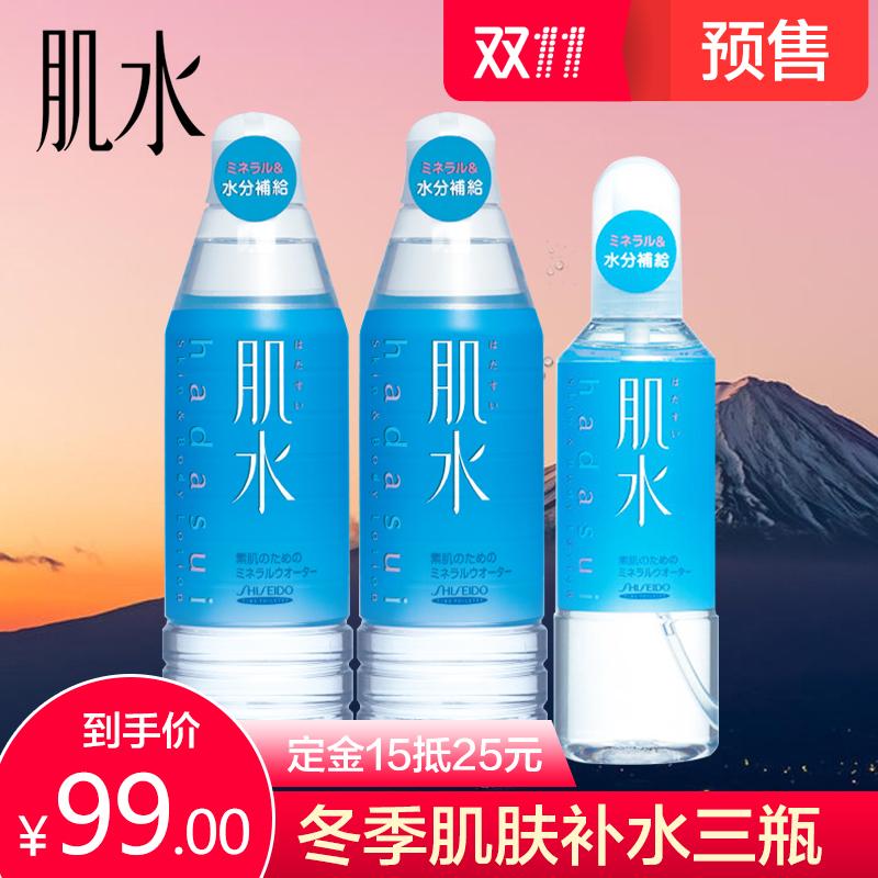 【 двойной 11 продажа 】 капитал сырье зал круто кожа воды мышца вода природный увлажняющий роса круто кожа воды 400ml*2 бутылка +240ml