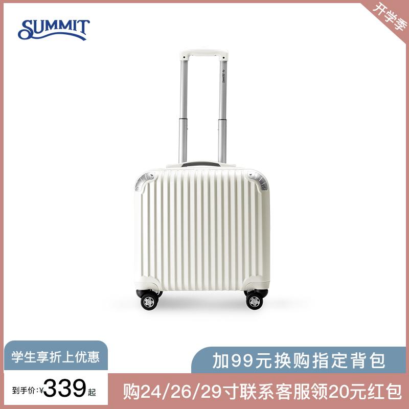 16寸行李箱女小型18寸轻便24寸学生拉杆箱20寸旅行登机箱万向轮男