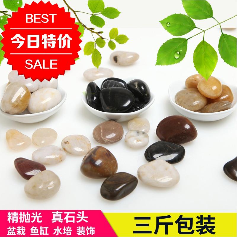 3斤装特价南京天然鹅卵石雨花石盆栽五彩水培鱼缸石子小石头彩石