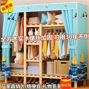 简易现代实木衣柜便捷框架木质布衣橱一家人经济型出租房卧室衣柜