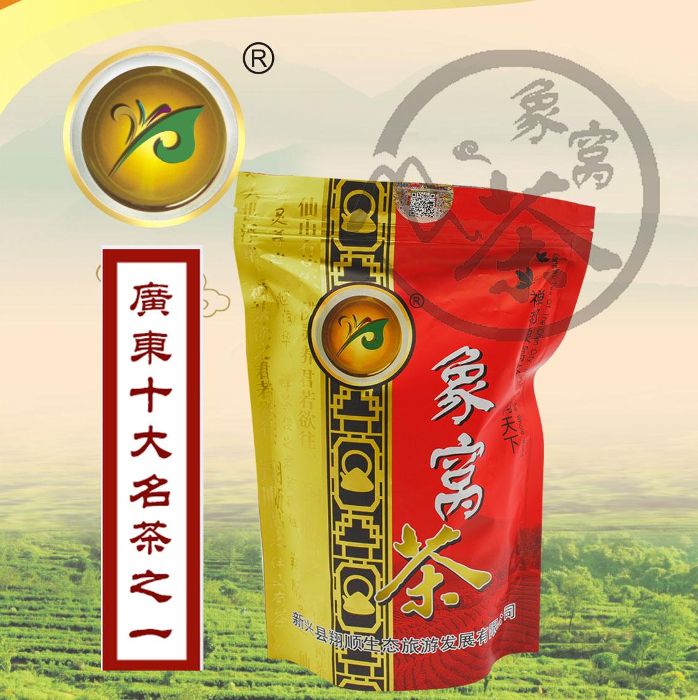 包邮150g预售翔顺象窝茶甘醇红茶广东十大名茶之一有机茶红茶叶