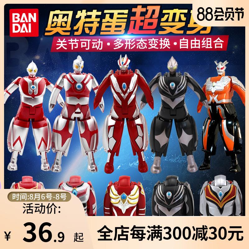 Ultraman игрушки Артикул 24952568351