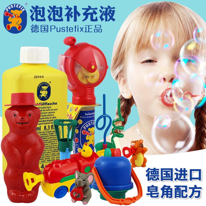 德国泡特飞泡泡机泡泡枪补充液吹泡泡水安全无毒套装儿童泡泡玩具11月29日最新优惠