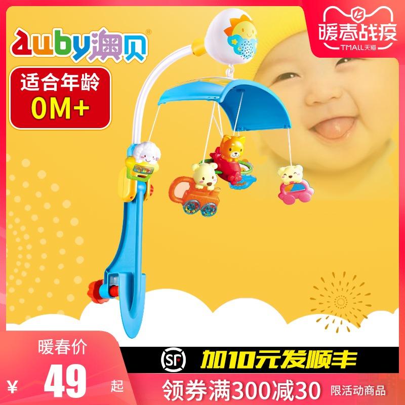 澳贝婴儿床铃音乐旋转新生儿个玩具