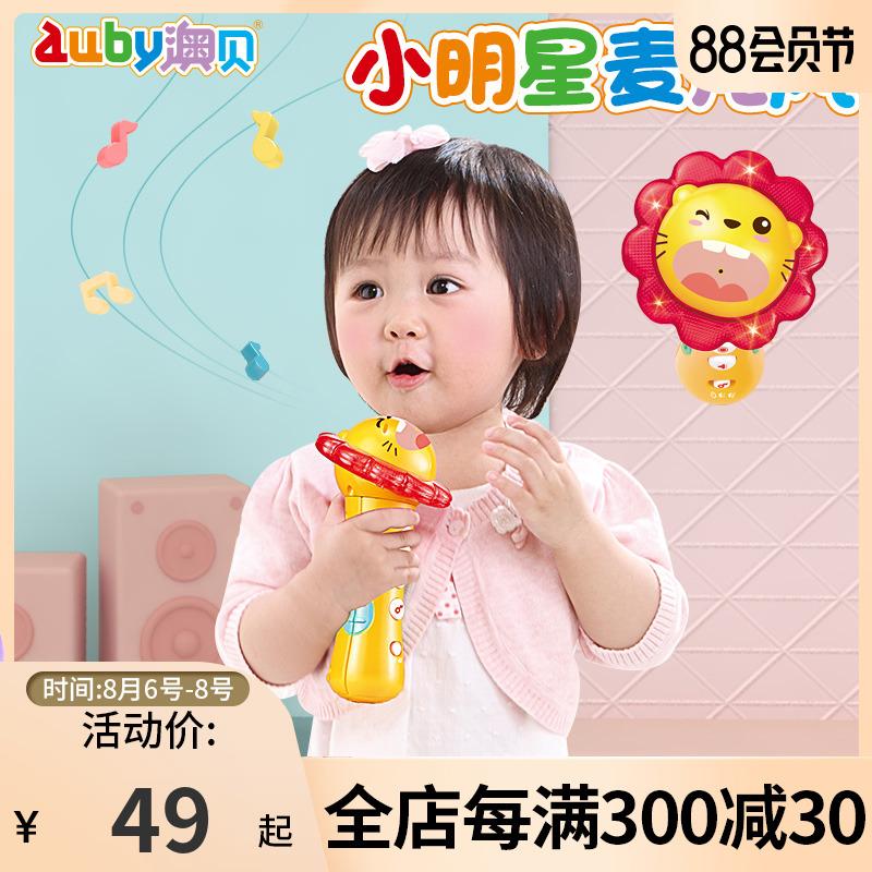 Детские микрофоны Артикул 8715697895