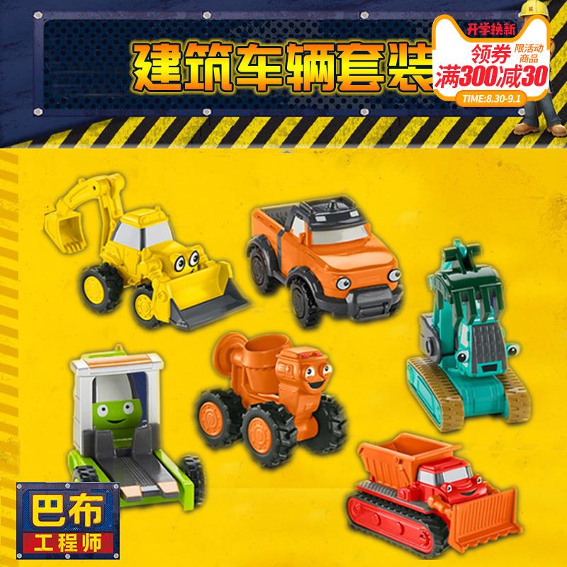 美泰巴布工程师建筑车辆套装CJG91 男孩过家家玩具车工程车工程师