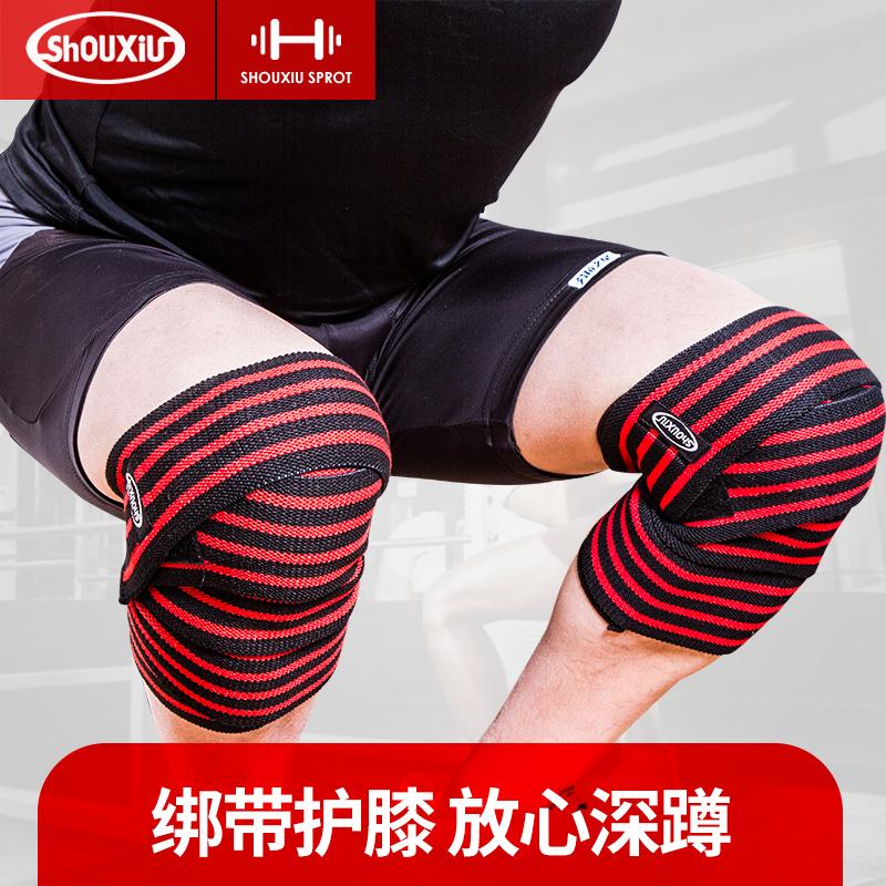 瘦秀护膝,质量好,推荐