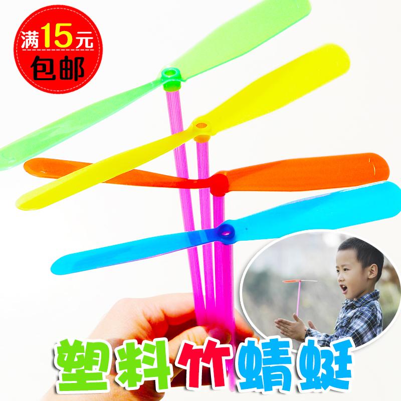 怀旧经典竹蜻蜓 彩色塑料双飞叶飞天仙子手搓飞碟飞盘玩具奖品