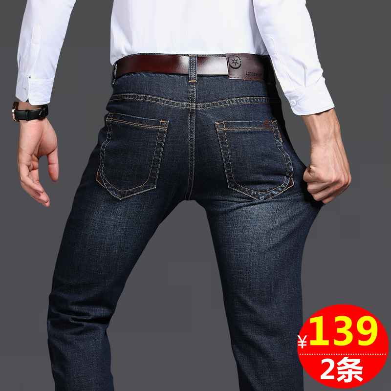 Mens Jeans Straight fit new versatile Korean autumn and winter elastic loose casual mens thick pants fashion