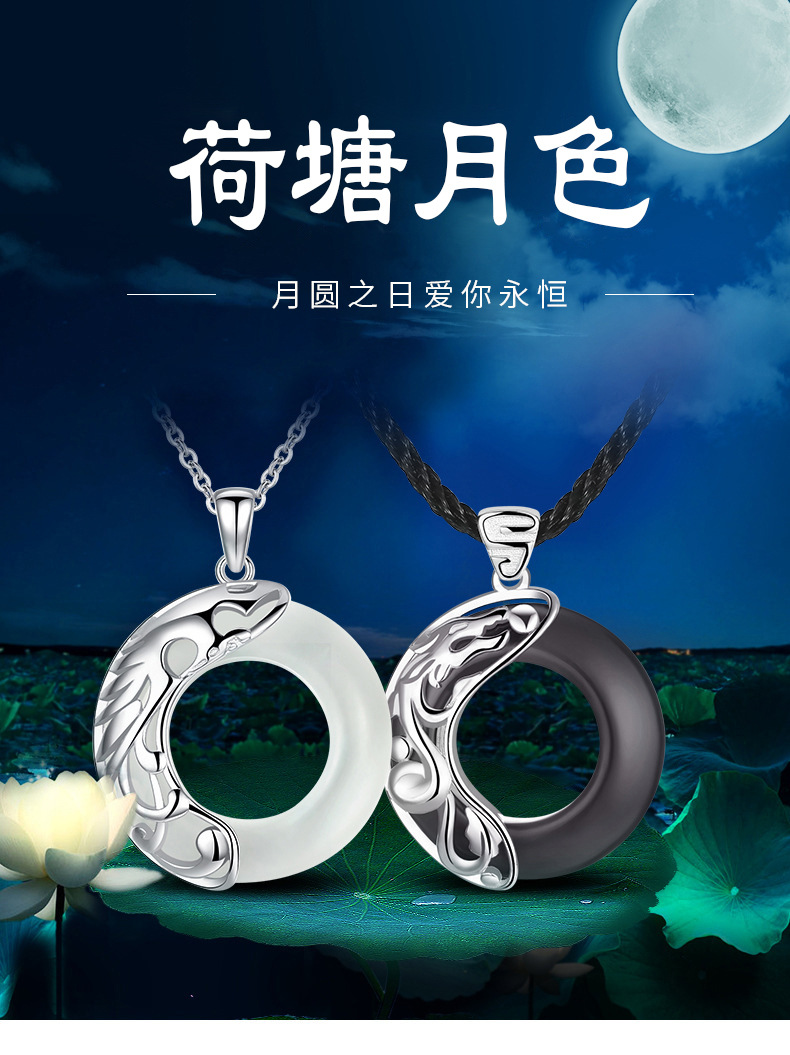 S925 Sterling Silver Dragon Phoenix couple necklace for men and women