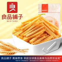 网红薯片芥末辣白菜海盐黑胡椒鸡汁番茄经典怀旧膨化零食薯片小吃