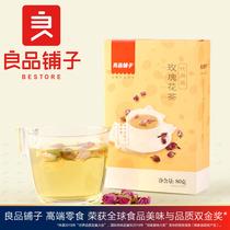 干玫瑰花草茶代用茶代泡茶下午茶80g良品铺子重瓣玫瑰花