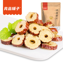 (Good goods shop JuJube film 50gx2 bag) seedless Red JuJube dry free-wash crisp tea Xinjiang Ruoqiang Gray JuJube