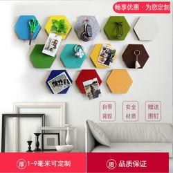 定制韩国创意墙贴毛毡六角形置物墙贴装饰板幼儿园留言板彩色DIY