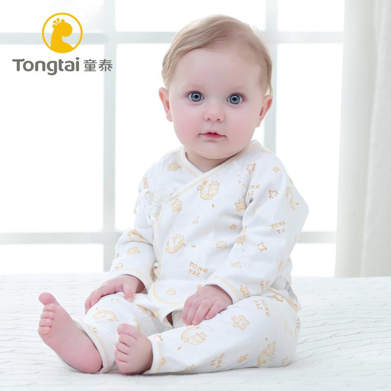 童泰初生婴儿内衣纯棉和尚服新生儿衣服宝宝秋季秋衣春秋两件套冬