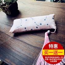 年新品手工艺鼠标手枕垫贴香包甜美文艺决明子键盘托护腕枕垫2019