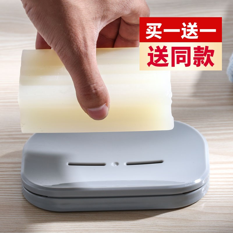 Bathroom simple double layer soap box large rectangular toilet portable drain soap box soap holder laundry soap box
