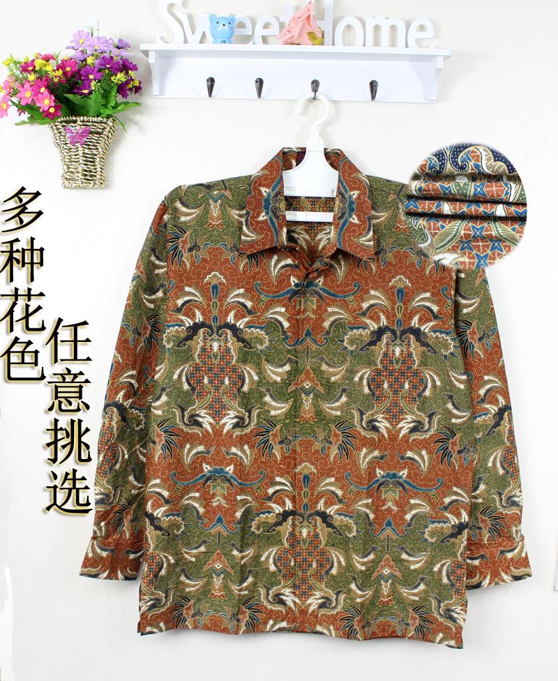 【印尼进口服装】男装休闲大码长袖花衬衫表演服春秋款男士衬衣 L