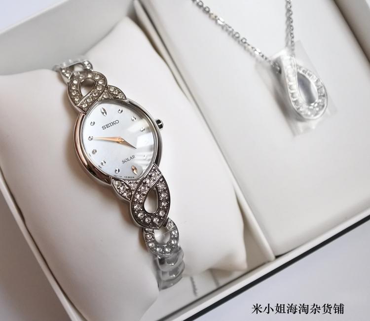 正品热卖精工 Seiko光能女士手表项链套装镶水钻防水太阳能潮流