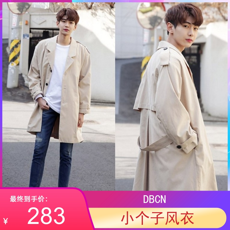 Small windbreaker spring and autumn new mens leisure single breasted Korean mens short coat youth fashion brand spring coat