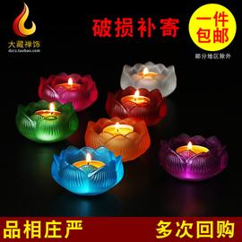 七彩琉璃 莲花灯酥油灯座 莲花供佛 家用 蜡烛长明灯烛台酥油灯邮