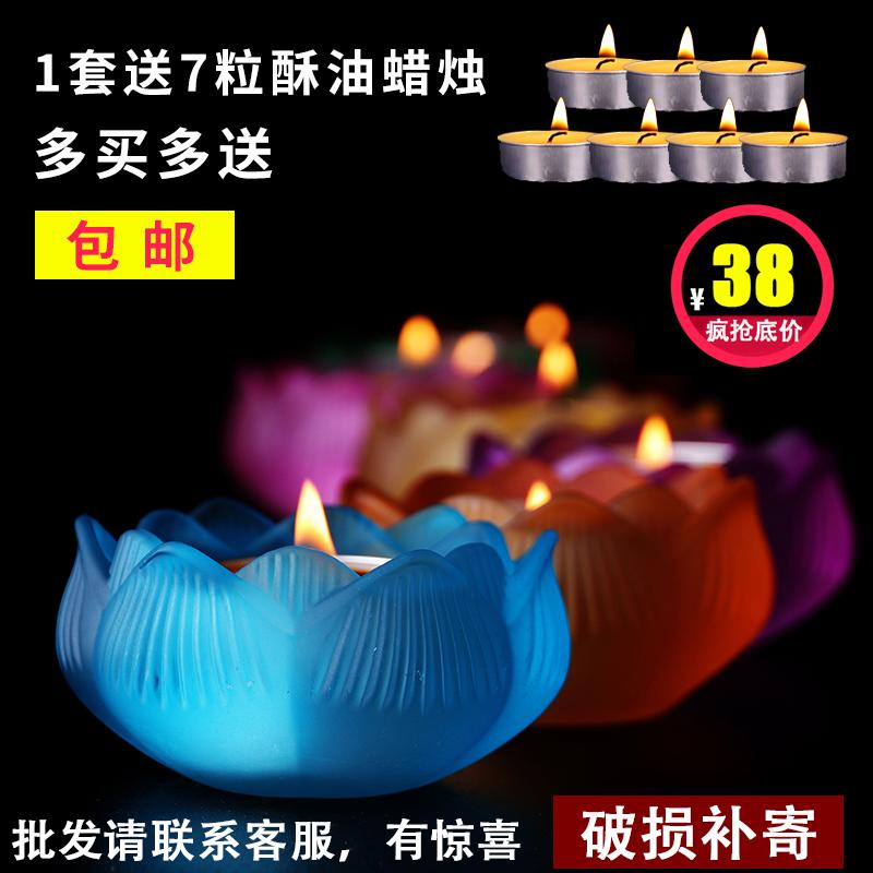 Тибет красочный стекло кристалл стекло лотос песочное печенье масло патрон семь стенды будда для долго маяк свеча тайвань 7 месяцы