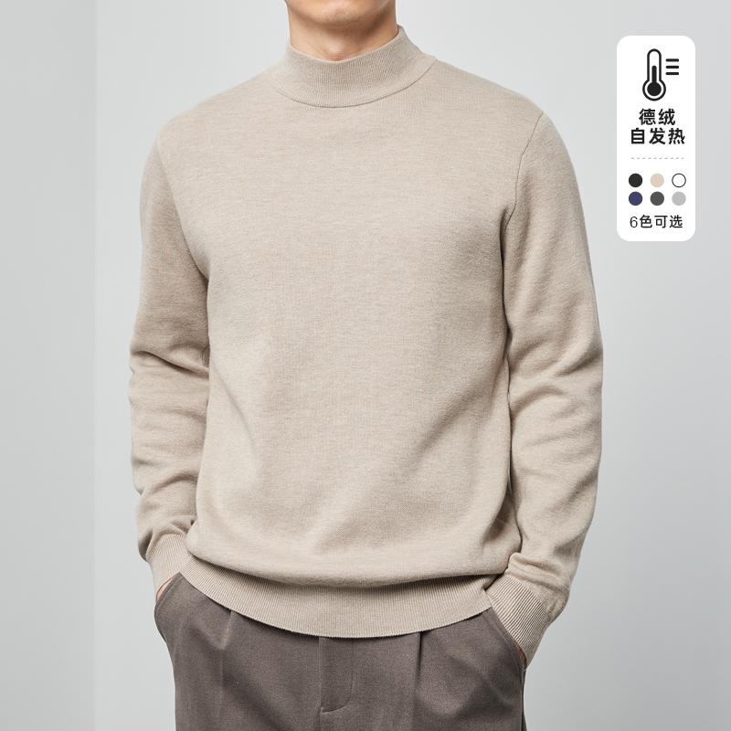 墨麦客男装2021秋冬季新款情侣半高领毛衣男士中领针织衫外套大码